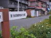 2008_05130026_5