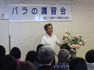大倉茂先生「バラのやさしい育て方」の様子