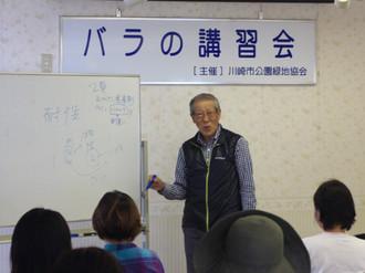 今井宣代先生の講習会の様子