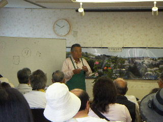 昨年6/1の田地良男先生の講習会