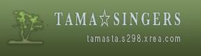 TAMA STAR SINGERS