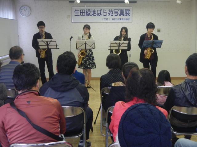 Leblanc Saxophone Quartet