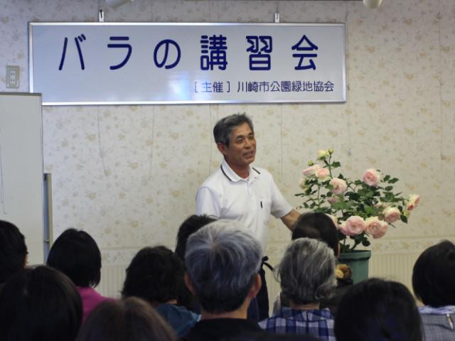 バラに関する講習会の様子